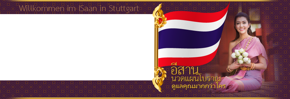 Willkommen im ISaan Thai-Massage in Stuttgart-West!